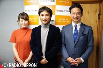 _74、1月28日放送、エンパワーショップ株式会社 代表取締役 西澤 優一郎 3S