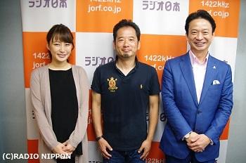 _158(19.09.08)_中尾マネジメント研究所_中尾隆一郎_3S