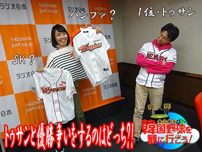 1009韓国野球