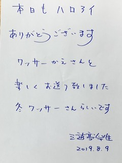 S__62701599