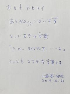 S__63144018
