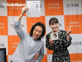 s-1014_honoka2