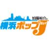 加藤裕介の横浜ポップJ