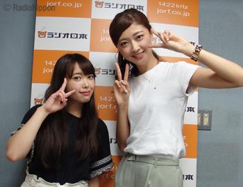 cute_hp_2016_8_27