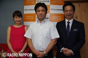 あしたの ㈱MJS Finance&Technology代表取締役社長CEO平子恵生