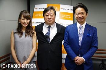 9月10日株式会社チャオ山本秀基