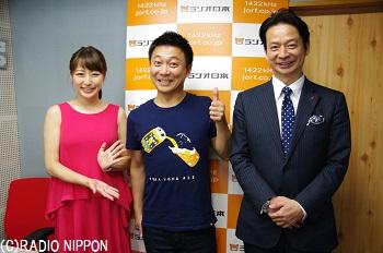 あしたの ヤッホーブルーイング代表取締役社長井出直行