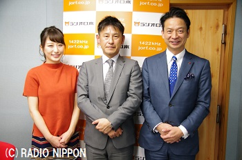 _69、12月24日放送、株式会社サントス、代表取締役社長 山本 秋彦 3S