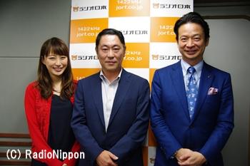 あしたのリーダー 日本データビジョン株式会社 太田和人様-0730