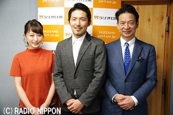 _71、1月7日放送、株式会社アスラボ 代表取締役 星 翔太 3S