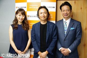 あしたの 10月29日日本スタートアップ支援協会 理事  岡 隆宏