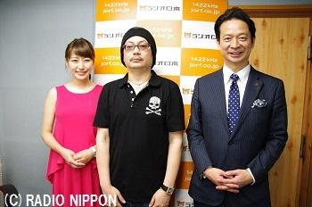 あしたの ラブキャリア ファウンダー兼グループCEO坂入考治