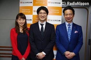 あしたのリーダー 株式会社オトバンク 代表取締役会長 上田 渉様