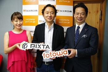 あしたのリーダー ピクスタ株式会社 古俣大介様