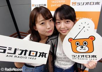 chisahira_170921.jpg