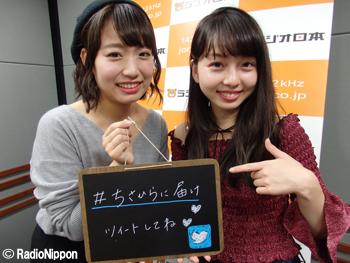 chisahira_171005.jpg