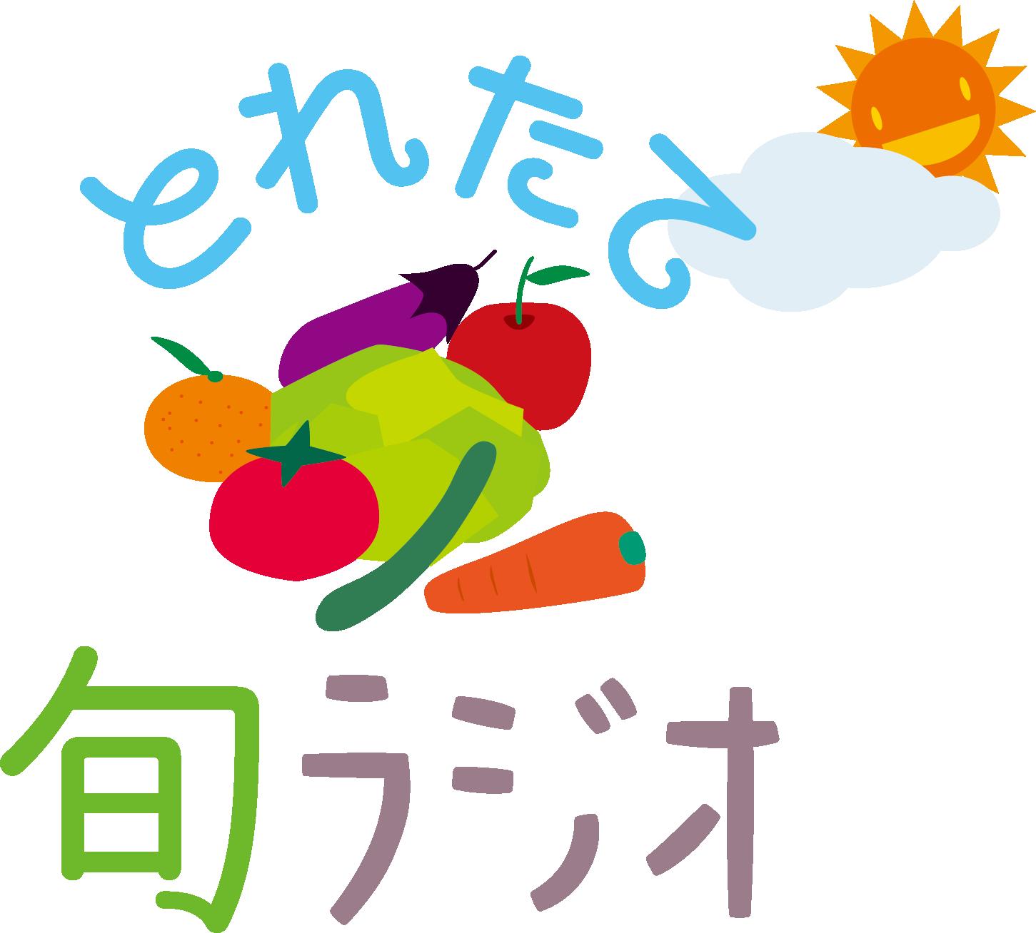 繝ゥ繧ク繧ェ譌・譛ャ繝サ縺ィ繧後◆縺ヲ譌ャ繝ゥ繧ク繧ェ繝ュ繧エ1102