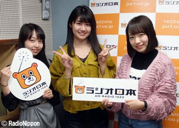 chisahira_171026_nana.jpg