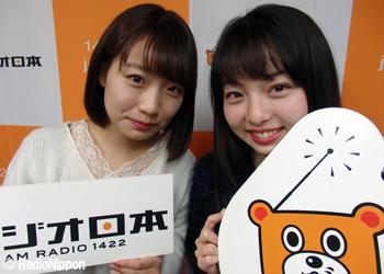 chisahira_171116.jpg