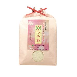 山形県産つや姫マイスターのお米3kg 画像