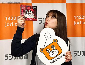 ℃-uteのブログとInstagram更新を辛抱強く待つスレ 972待ち YouTube動画>14本 ->画像>808枚