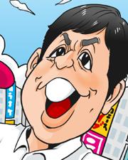 kato yusuke