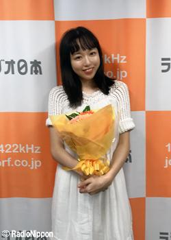 RinaKatsuta.jpg