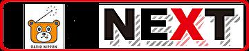 ラジオ日本ネクスト