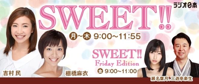sweet 660×280