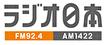ラジオ日本 バナー 106×45